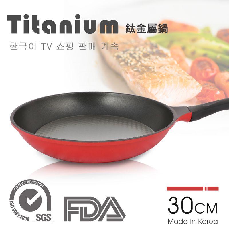 韓國原裝進口★Chef House韓國超輕量鑄造圓形平煎鑽石鍋/30CM/紅