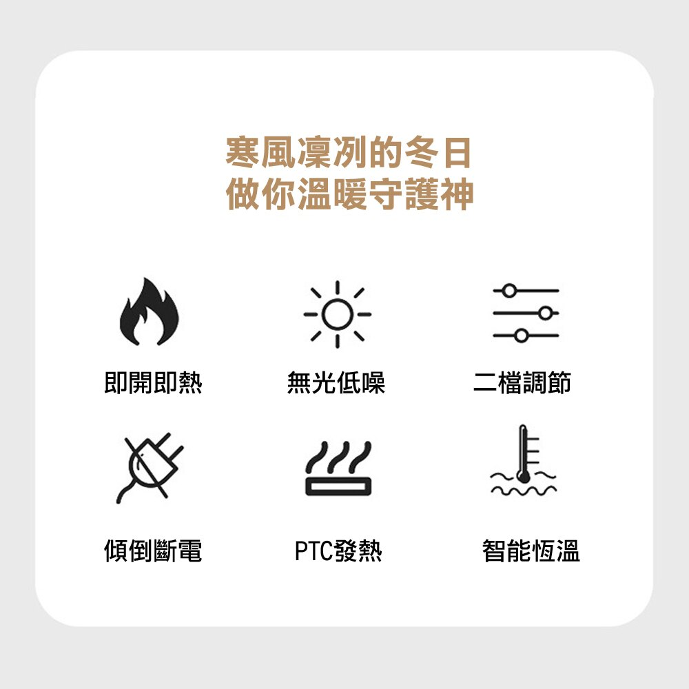【快速出貨】智慧可調式暖風扇 傾倒斷電 三秒發熱 阻燃防燙 PTC陶瓷發熱