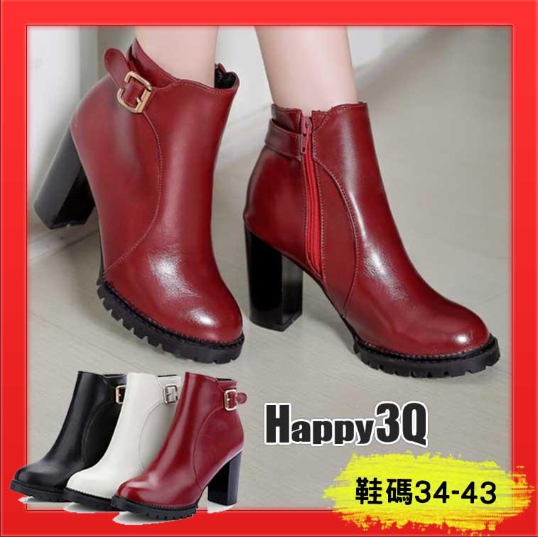 金屬扣顯瘦顯腳小仿真皮大尺碼側拉鍊中跟粗跟短靴女靴中筒靴-黑/紅/米34-43【AAA1216】