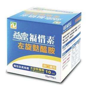 益富福惜素-左旋麩醯胺15gX15包入【德芳保健藥妝】
