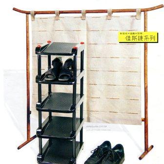 【珍昕】 佳斯捷 小鞋匠組合鞋架-5層(W27 X D34 X H72 CM)