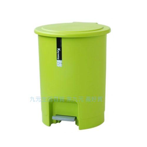 【九元生活百貨】聯府 C-915 彩虹踏式垃圾桶15L C915