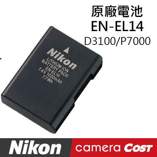 NIKON EN-EL14 ENEL14 原廠電池 電池 原電 D5100 D3100 原廠盒裝