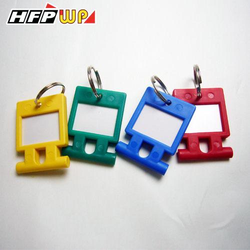 【清倉超低價販售】1個只要1.75元 8個鑰匙圈可標示(8個入共4色各2個) 外銷日本 品質極佳~(台灣生產)TC711-1 HFPWP
