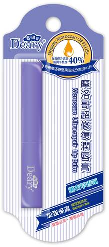 【買一送一】Deary媞爾妮摩洛哥超修復潤唇膏1.8g(效期2017/9/1)