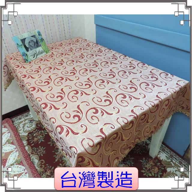 台灣製造桌巾《大吉大利-紅》鄉村風緹花桌布 桌巾 床尾巾 沙發巾 萬用巾 電視櫃蓋布◤彩虹森林◥