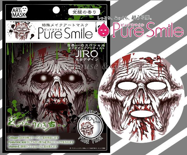 日本進口 Pure Smile JIRO設計 筋肉人 A型殭屍 面具 保濕面膜 《 覺醒香氣 》 ★ 夢想家精品生活家飾 ★