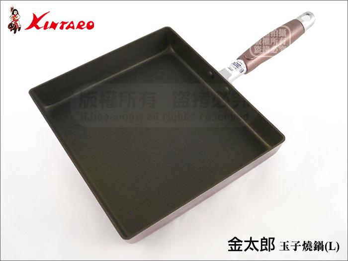 日本 金太郎 2306-221 玉子燒 21*24cm(L) 抗菌加工 無毒不沾鍋.可當平底鍋 平煎鍋 方型鍋