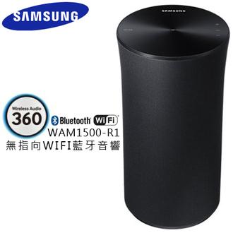 【超殺特價】Samsung 三星 WAM1500 360度 無指向藍牙音響 公司貨 免運