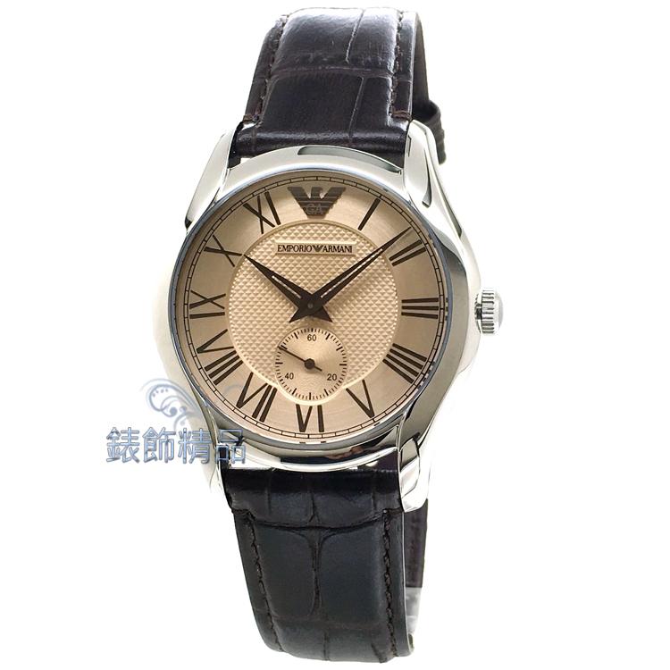 【錶飾精品】ARMANI手錶 亞曼尼 高貴優雅 香檳面 小秒針 咖啡皮帶女錶 AR1709全新原廠正品 禮物