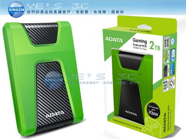 「YEs 3C」ADATA 威剛 AHD650X 2TB(綠) USB3.0 2.5吋 外接式行動硬碟 Xbox遊戲玩家專屬