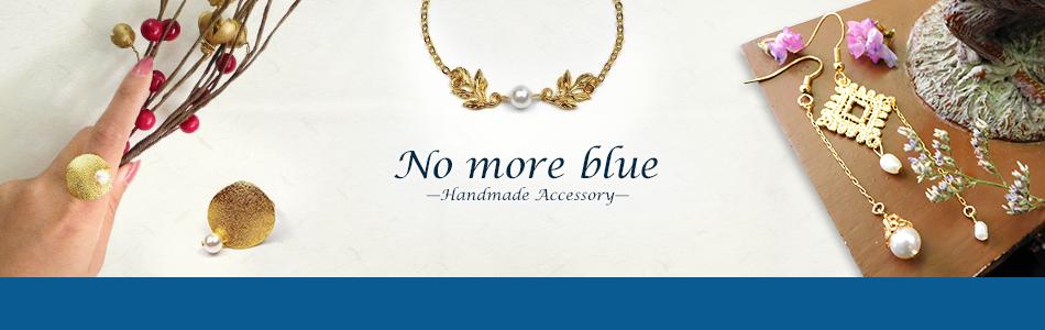 No more blue