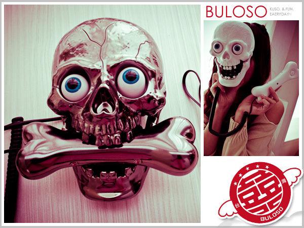 《不囉唆》【Y236423】(不挑色) 整人kuso造型 2色5058轉眼骷髏頭電話機 /創意室內電話 下殺