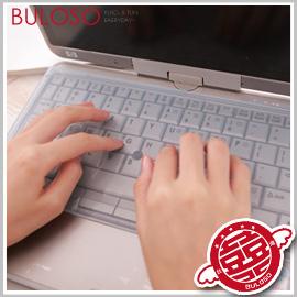 《不囉唆》4色果凍筆電鍵盤保護膜 鍵盤蓋/鍵盤膜(不挑色/款)【A249973】