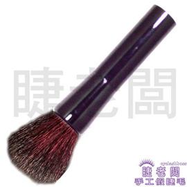 《不囉唆》【A265638】lijay 純手工專業大蜜粉刷?羊毛材質 定妝 刷具 睫老闆
