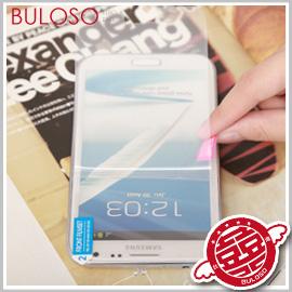 《不囉唆》【A269971】(不挑色)Note2-N7100磨砂保護貼/Samsung 磨砂螢幕保護膜 手機螢幕保護貼