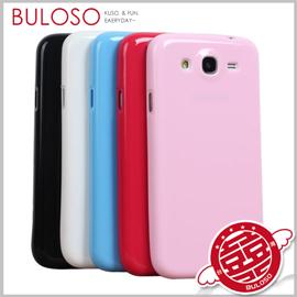 《不囉唆》5色三星 i9152 Mega 5.8全彩軟質保護殼 純色手機套 TPU手機殼(可挑色/款)【A273701】