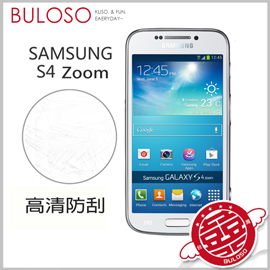 《不囉唆》【A274845】三星S4 Zoom 高清防刮保護貼(前) Samsung S4 Zoom 手機螢幕保護膜 貼膜