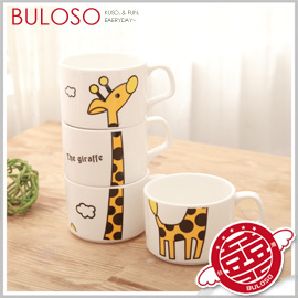 《不囉唆》2款陶瓷長頸鹿疊疊杯 四入裝牛奶咖啡陶瓷套杯 附杯架(不挑色/款)【A276634】