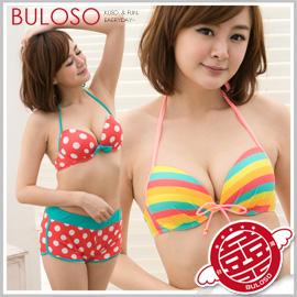 《不囉唆》【A279635】(可挑款) 28款二件式鋼圈集中爆乳款泳裝 泳衣 甜美繞頸綁帶比基尼