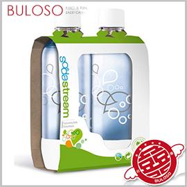 《不囉唆》美國Sodastream JET 氣泡水機-寶特瓶1L(2入) 替換瓶/兩入/飲料瓶【A401197】