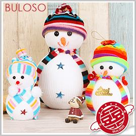 《不囉唆》聖誕雪人小公仔-小號 玩偶/娃娃/裝飾/布置/吊飾/交換禮物/聖誕禮物【A407140】