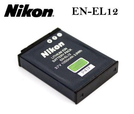 【現貨供應】Nikon EN-EL12 ENEL12 原廠電池/原廠數位相機電池for:Nikon S610/S610C/S620/S630/S70/S710/S100pj/S8000/S6000/S..