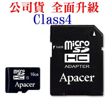 【升級Class 4~含轉】APACER MicroSD 16G/TF/Micro SD 16G/TF 16GB ~宇瞻公司貨終身保固~