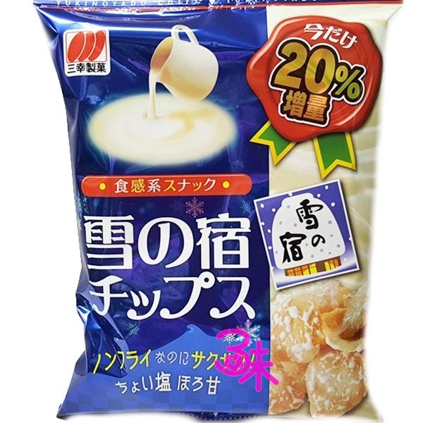 (日本) 三幸製? 雪宿米果片 1包 60 公克 特價 50 元 【4901626170404 】