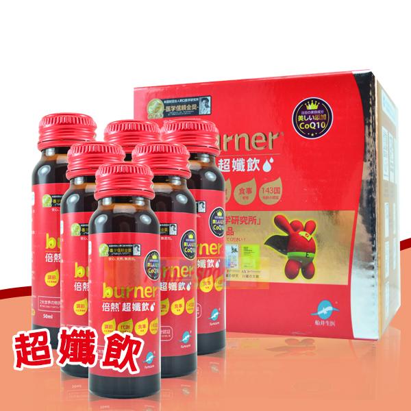 船井 倍熱 Super Burner 超孅飲 (6瓶入)【巴布百貨】