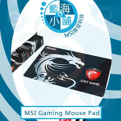 電競好幫手 MSI 微星 Gaming Mouse Pad電競滑鼠墊