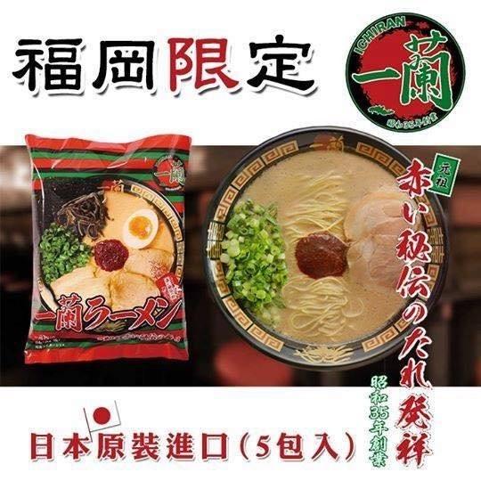 日本原裝進口 福岡限定 一蘭拉麵 (五包入) 獨家秘傳赤色調味粉