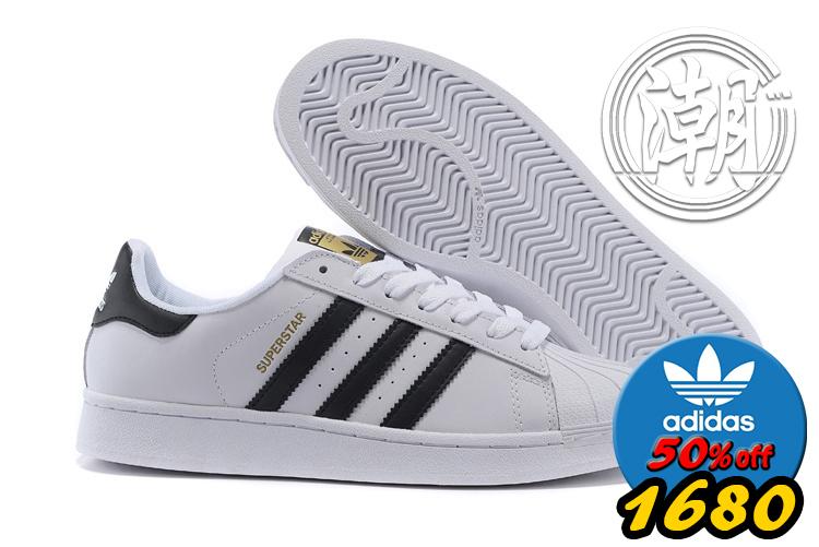 歲末出清Adidas SuperstarI 街頭經典 愛迪達 金標 黑白 復古百搭 男女 情侶鞋 休閒鞋【T143】