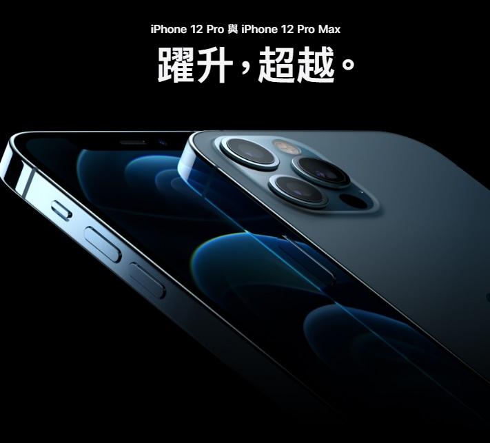 5G,以 Pro 的面貌展現。A14 仿生,遠遠超前其他智慧型手機晶片。專業級相機系統,將低光源攝影提升到全新境界,在 iPhone 12 Pro Max 上更是大幅躍進。以及超瓷晶盾,帶來四倍耐摔的優異表現。一起來見識這款手機的非凡本領。