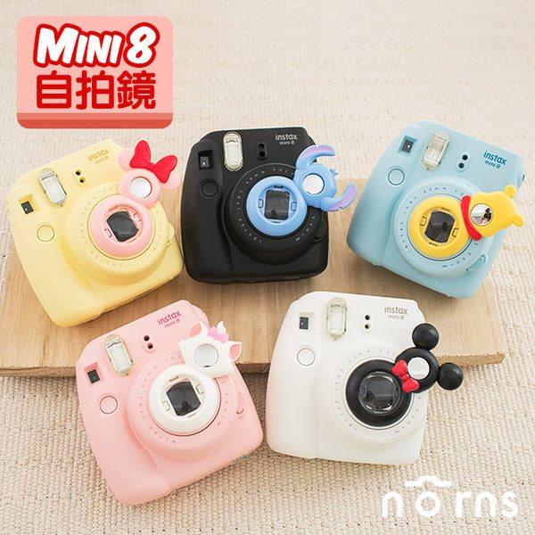 NORNS mini7s/mini8 迪士尼 自拍鏡 近拍鏡 拍立得相機 米奇 米妮 維尼 史迪奇 瑪麗貓