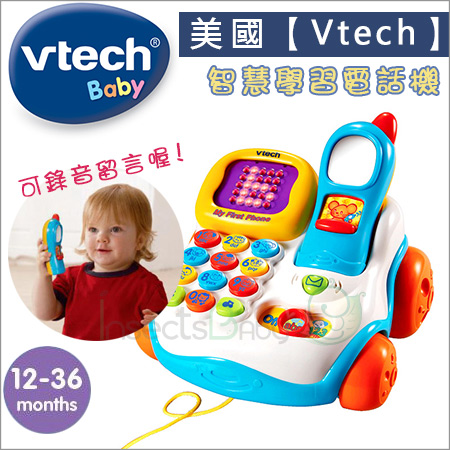 +蟲寶寶+美國【VTech Baby】智慧學習電話機/新奇的留言功能,可錄音及播放喔《現+預》