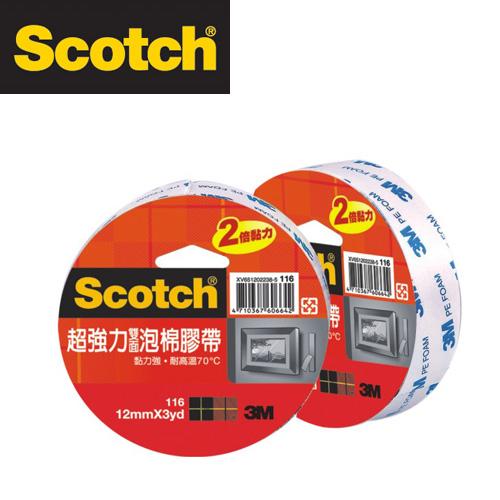 3M 116  Scotch 超強力PE雙面泡棉膠帶12mmx3y / 個