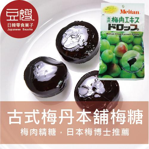 【豆嫂】日本零食 梅丹本舖 梅肉精糖