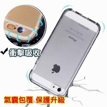 iPhone 6/6S PLUS 5S SE S7 S7edge 空壓殼 氣囊保護殼 超薄全透明氣墊殼 手機殼