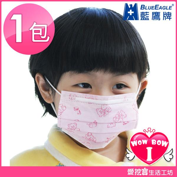 ?愛挖寶?【WNP-13SNP】台灣製造 藍鷹牌 寶貝熊平面兒童口罩/防塵口罩/一般口罩 5片/包