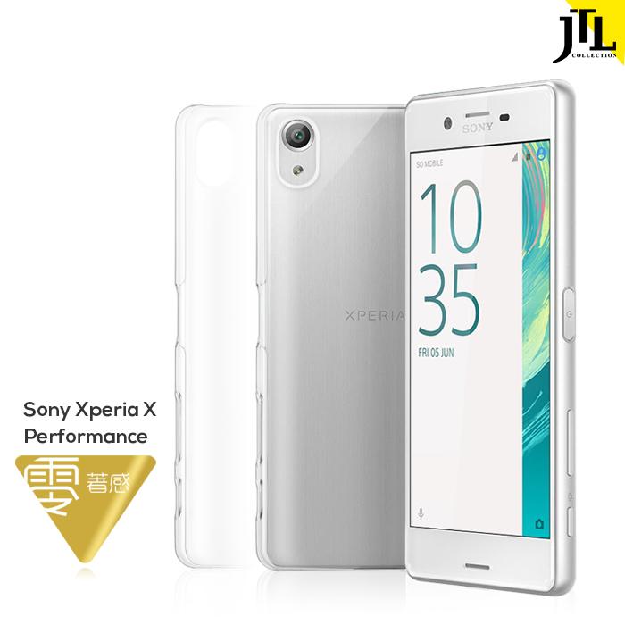 ?快速到貨? JTL Sony Xperia X Performance 輕量透明超抗刮手機保護殼