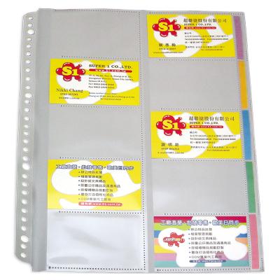 【HFPWP 超聯捷】 NP-500-IN 30孔名片簿內頁/補充頁 (10張/包)