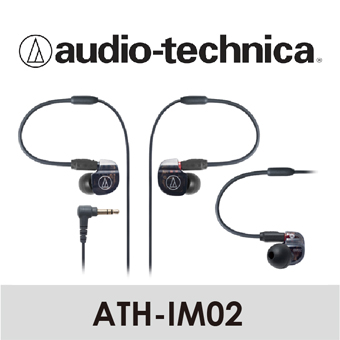 【 Audio-Technica 鐵三角 】雙單體平衡電樞耳塞式耳機 ATH-IM02