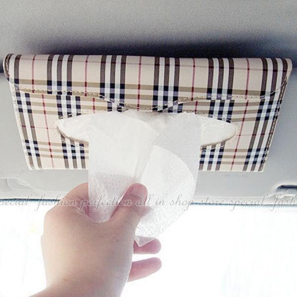 汽車遮陽板紙巾盒 蘇格蘭格子面紙盒 夾式車用面紙套 可替換衛生紙盒【GM315】◎123便利屋◎