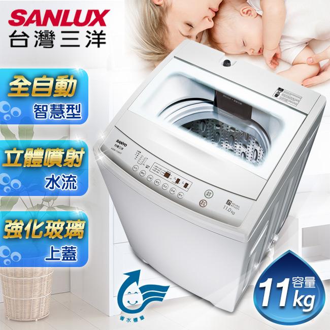【SANLUX台灣三洋】媽媽樂11kg單槽洗衣機/ASW-110HTB