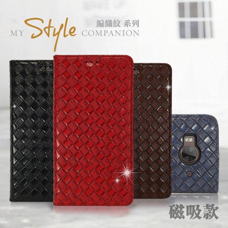 HTC One ME dual sim 編織紋 系列 側掀皮套/可立式/保護套/支架式/可放卡片/保護殼/軟殼/手機套