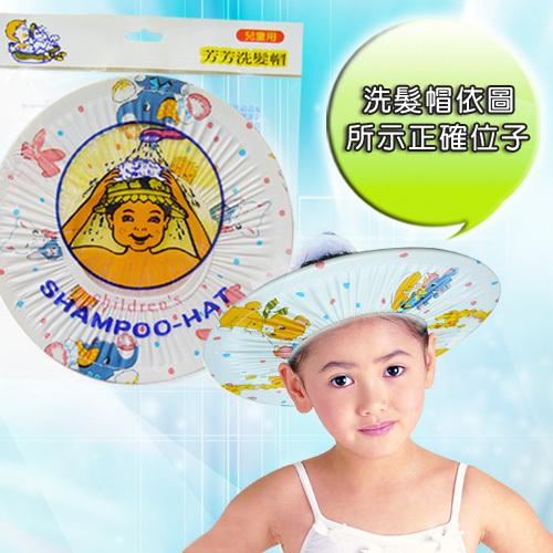 PS Mall╭* 動物造型兒童專用洗髮帽 贈送雙層芳芳浴帽-大人【J016】