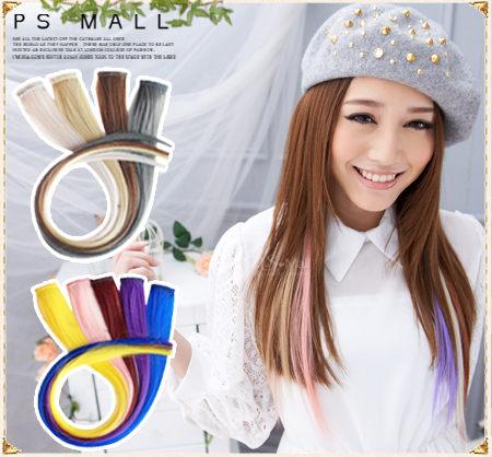 PS Mall 派對百變玩髮多色款挑染直髮片/仿真髮/高溫髮絲/可燙【P049】另售漸層馬尾