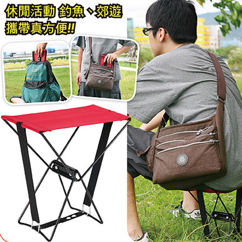 PS Mall 輕巧迷你口袋折疊椅 休閒椅 釣魚椅 方便好攜帶折疊椅【J1308】 野餐 排隊神器 附收納袋