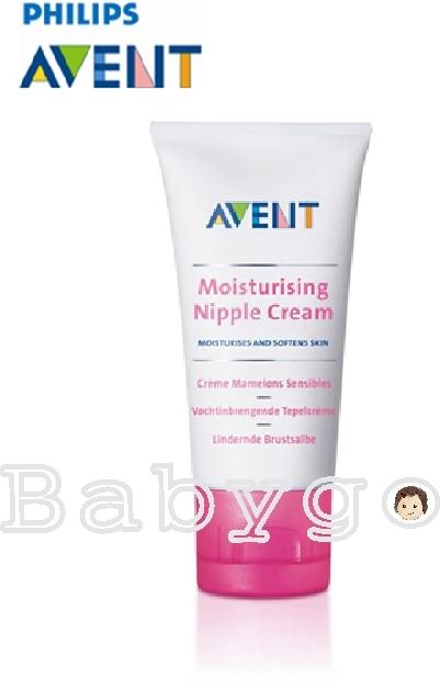 *babygo*AVENT 乳頭舒緩修護霜(30ml)